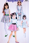 CUTE 1960s Simplicity 8171 Kawaii Girls Party Flower Girl Dress Vintage Sewing Pattern Size84 UNCUT