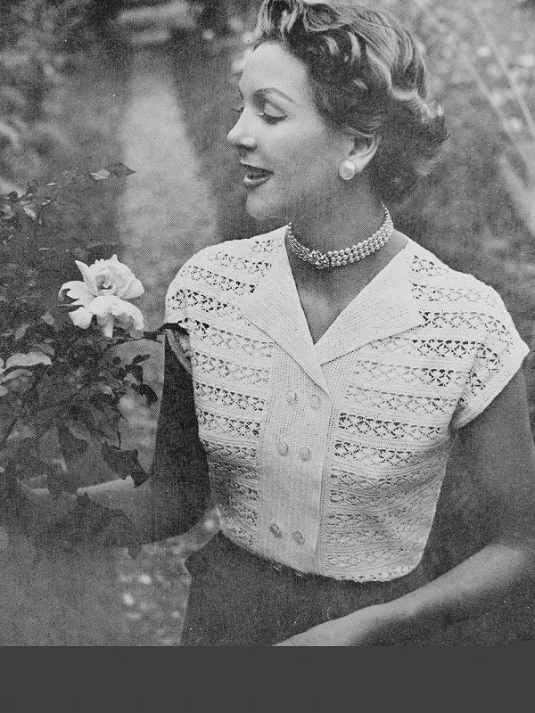 Instant Pdf Crochet Pattern 1950s Vintage Ladies Beautiful