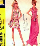 1970s FAB Dress and Jumpsuit Pattern McCALLS 2442 High Waisted Surplice Mini Dress and Wide Palazzo Legged Jumpsuit Bust 30 Vintage Sewing Pattern FACTORY FOLDED