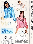 1940s BEAUTIFUL Bed Jacket Pattern McCALL 1123 Three Lovely Styles Includes Embroidery Transfer Perfect Breakfast In Bed Brunch Coat Medium Size Vintage Sewing Pattern