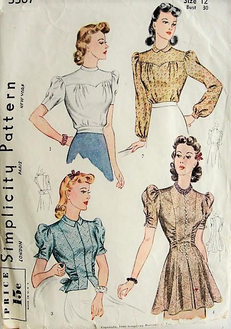 40s LOVELY Blouse Set Simplicity Pattern 40 Bust 40 Vintage Sewing Best Simplicity Patterns