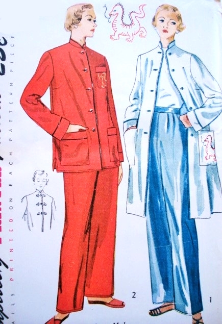 1950 Classy Lounging Pajamas Set And Robe Pattern
