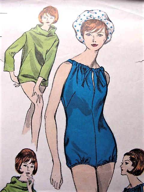 1960s FAB Beachwear Pattern VOGUE 6211 Swimsuit Bathing Suit Cowl ...