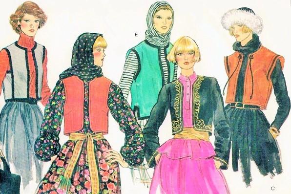1970s Dramatic Bohemian Vests Bolero Jackets Pattern Vogue 9672 ...