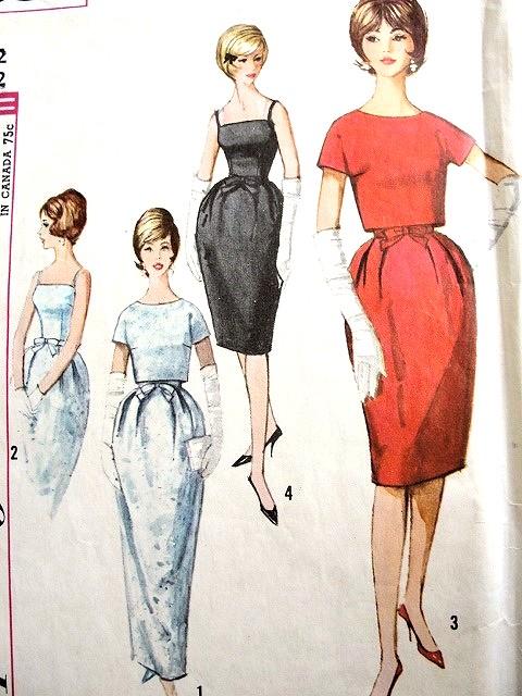 1960s FLATTERING Bell Shape Skirted Evening Gown Dress Pattern ...