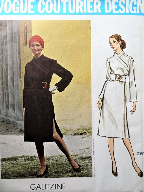 1960s ELEGANT Galitzine Dress Pattern VOGUE Couturier Design 2510 Asymmetrical Side Wrapped Dress Bust 34 Vintage Sewing Pattern FACTORY FOLDED +Label