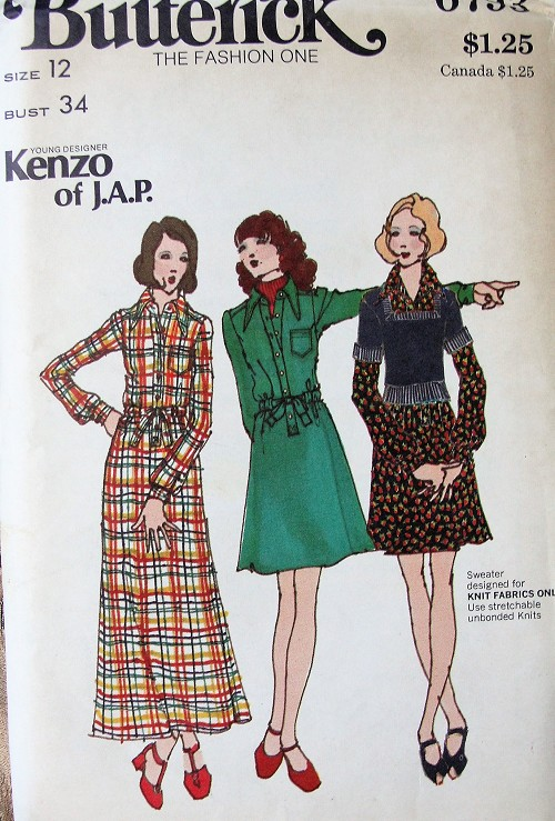 1970s FAB KENZO Shirt Dress and Sweater Pattern BUTTERICK 6793 Regular or MAXI Length Shirtdress Bust 34 Vintage Sewing Pattern FACTORY FOLDED
