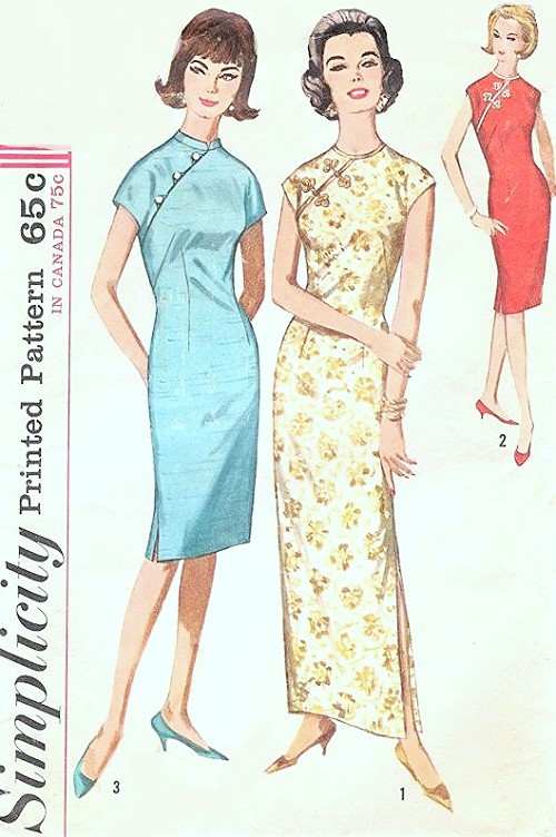 1960s CLASSY Cheongsam Oriental Sheath Dress Pattern SIMPLICITY 5041 Three Versions Day or Evening Bust 36 Vintage Sewing Pattern