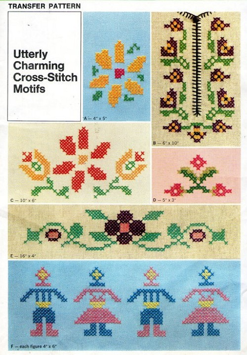 1970s Simplicity 9798 UNCUT Vintage Ethnic Bohemian Folk Embroidery Transfer Pattern Utterly Charming Cross Stitch Motifs Pattern FACTORY FOLDED